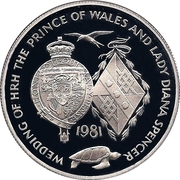 25 pence Elizabeth II (2eme effigie - Mariage royal) - argent 925‰ – revers