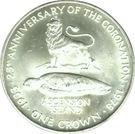 1 crown - Elizabeth II (2eme effigie; couronnement) – revers