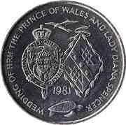 25 pence Elizabeth II (2eme effigie - Mariage royal) – revers