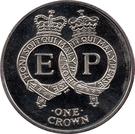 1 Crown - Elizabeth II (90th Birthday of Prince Philip) – revers