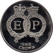 1 Crown - Elizabeth II (90th Birthday of Prince Philip) – revers