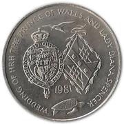 25 pence Elizabeth II (2eme effigie - Mariage royal) - argent 500‰ – revers