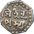 ⅛ Rupee - Brajanatha Simha – revers