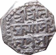 ¼ Rupee - Laxmi Simha (Sunyeopha) – avers