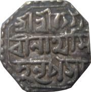 ¼ Rupee - Gaurinatha Simha – avers