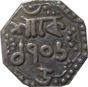 ¼ Rupee - Gaurinatha Simha – revers