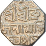 ¼ Rupee - Brajanatha Simha – avers
