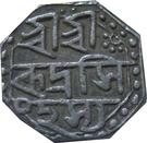 ½ Rupee - Rudra Simha (Sukhrungpha) – avers