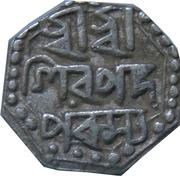 ½ Rupee - Rudra Simha (Sukhrungpha) – revers