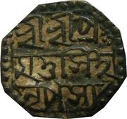 ½ Rupee - Pramatta Simha (Sunenpha) – avers