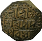 ½ Rupee - Pramatta Simha (Sunenpha) – revers