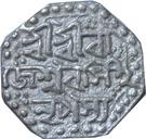 ½ Rupee - Rajesvara Simha (Suprempha) – avers