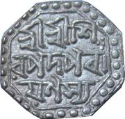 ½ Rupee - Rajesvara Simha (Suprempha) – revers