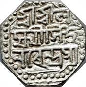 ½ Roupie - Lakshmi Simha (1769-1780) – avers