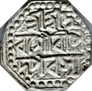 ½ Roupie - Lakshmi Simha (1769-1780) – revers