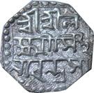 ½ Rupee - Lakshmi Simha (Sunyeopha) – avers