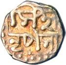 1/16 Rupee - Gaurinath Simha – avers