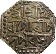 ½ Rupee - Gaurinatha Simha (Suhitpanpha) – revers