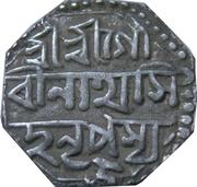 ½ Rupee - Gaurinatha Simha (Suhitpanpha) – avers