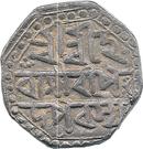 ½ Roupie-Gaurinatha Simha (1780-96 AD) – avers