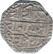 ½ Roupie-Gaurinatha Simha (1780-96 AD) – revers