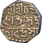 ½ Rupee - Chandrakanta Simha (Sudingha) – avers