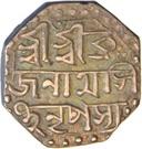 ½ Rupee - Brajanatha Simha – avers