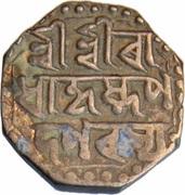 ½ Rupee - Brajanatha Simha – revers