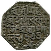 1 Rupee - Rudra Simha – avers
