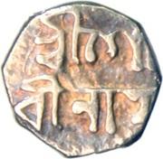 1/16 Rupee - Gaurinath Simha – revers