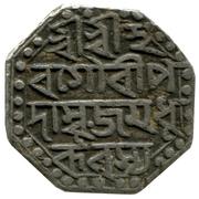 1 Rupee - Rudra Simha – revers