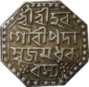 1 Rupee - Shiva Simha (Sutanpha) – revers