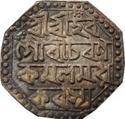 1 Rupee - Pramatta Simha (Sunenpha) – revers