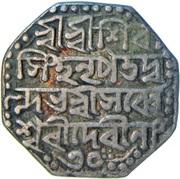 1 Rupee - Shiva Simha (Queen Sarvvesvari) – revers