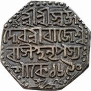 1 Roupie - King Rajesvara Simha – avers