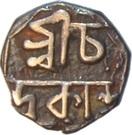 1/16 Rupee - Chandrakanta Simha (Sudingha) – avers