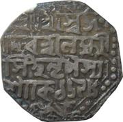 1 Rupee - Lakshmi Simha – avers