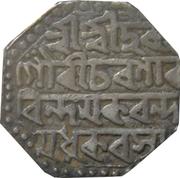 1 Rupee - Lakshmi Simha – revers