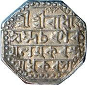 1 Rupee - Brajanatha Simha – revers