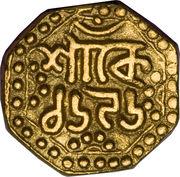 ¼ Mohur - Lakshmi Singha – avers
