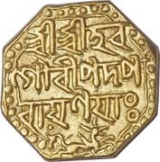 1 Mohur - Shiva Simha – avers