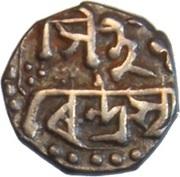 1/16 Rupee - Chandrakanta Simha (Sudingha) – revers