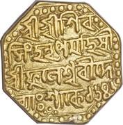 1 Mohur - Shiva Simha – revers