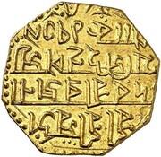 1 Mohur - Brajanatha Simha – avers