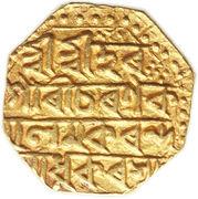 1 Mohur - Gaurinatha Simha – revers