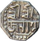 ⅛ Rupee - Brajanatha Simha – avers
