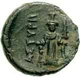 Bronze Æ13 (Astyra) – revers