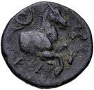 Bronze Æ17 (Atarnios) – revers