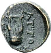 Bronze Æ9 (Attuda) – revers