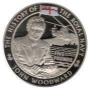 5 Pounds - Elizabeth II (John Woodward) – revers